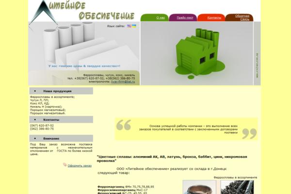 cviten.com_.ua_1