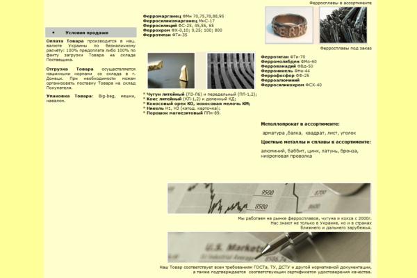 cviten.com_.ua_2