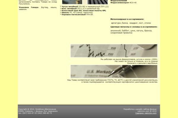cviten.com_.ua_3