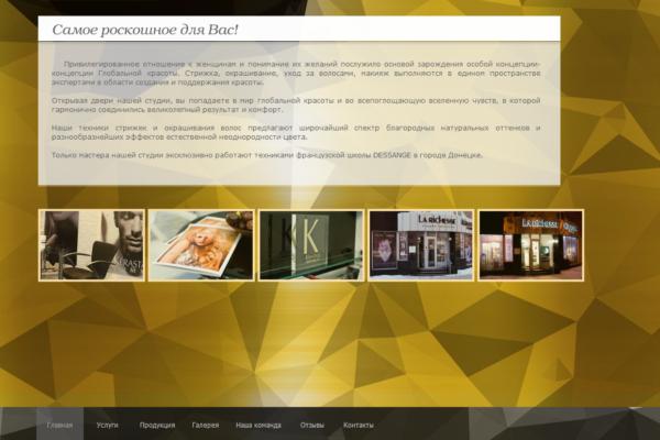 larichesse.com_.ua_2